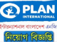 Plan International Bangladesh Job Circular for you