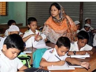 Pre-Primary School Teacher Job Circular for you